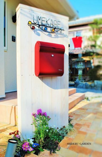赤いポスト penneとエコアコールウッドの門柱